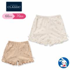 [EFC]花柄裾フリルショートパンツ ホワイト/ベージュ【60-70cm】[ベビー 女の子 ベビー服 パンツ 花柄 アウトウェア][西松屋]