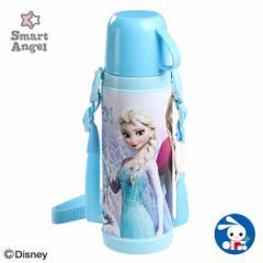 [ディズニー]SmartAngel)2WAYステンレスボトル アナ雪(450ml)[水筒 すいとう 遠足 入園 入学 保育園 幼稚園 小学校 小学生 入園準備