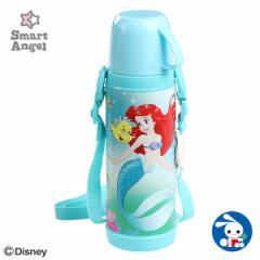 [ディズニー]SmartAngel)2WAYステンレスボトル アリエル(450ml)[水筒 すいとう 遠足 入園 入学 保育園 幼稚園 小学校 小学生 入園準備