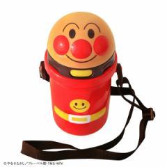 ストロー付きダイカット水筒400ml(アンパンマン) [ 水筒 すいとう 男の子 ストロー付き水筒 あんぱんまん 遠足 入園 入学 保育園 幼