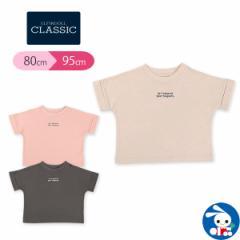 [EFC]ロゴ半袖Tシャツ【80cm・90cm・95cm】[女の子 Tシャツ 半袖 半袖tシャツ ティーシャツ プリント プリントtシャツ キッズ 子供服 子