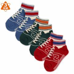 New Balance)3足組キッズローカットソックス(シューズ柄)【15-20cm】[かわいい 子供 子ども こども キッズ靴下 こども靴下 靴下 くつ