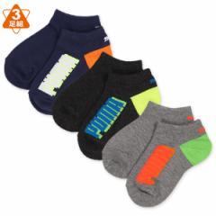 PUMA)3足組キッズスニーカーソックス(かかとカラー)【15-20cm】[かわいい 子供 子ども こども キッズ靴下 こども靴下 靴下 くつ下 幼