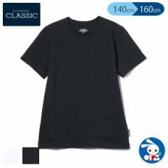 [EFC]天竺無地半袖Tシャツ【140cm・150cm・160cm】[男の子 半袖tシャツ tシャツ 西松屋 シャツ 半袖 ティーシャツ 子供服 子ども服 キッ