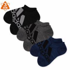 adidas)3足組スクールローカットソックス(ビッグロゴ)【19-24cm】[子供 子ども こども キッズ靴下 靴下 くつ下 ソックス 小学生  スク