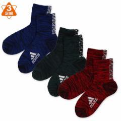 adidas)3足組スクールアンクルソックス(カモフラ柄)【19-24cm】[子供 子ども こども キッズ靴下 靴下 くつ下 ソックス 小学生  スクー