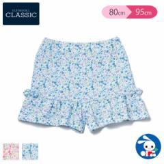 [EFC]小花柄リボンキュロットスカート【80cm・90cm・95cm】[ベビー 女の子 ベビー服 ボトムス スカート 夏もの 子供 子ども こども キッ
