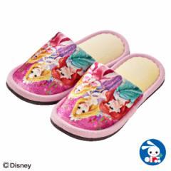 (ディズニー)スリッパ(プリンセス)【18cm】[ルームシューズ 室内履き ソフト かわいい おしゃれ 子供用 子ども用 こども用 キッズ用
