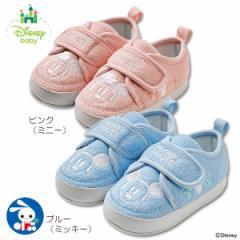 [ディズニー]パイル地ファーストシューズ(ミッキー・ミニー)【11.5cm・12cm・12.5cm】 [ 靴 くつ シューズ 新生児 赤ちゃん ベビー ベ