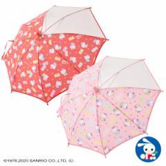 [サンリオ]ハローキティ 手開きナイロン傘(35cm) [ こども傘 子供かさ キッズかさ 女の子 女児 傘 かさ カサ アンブレラ 雨傘 レイン
