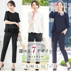 スーツ レディース セットアップ パンツスーツ ママスーツ 入学式 入園式 洗える おしゃれ 日本製生地 ワイド パンツ スカート フォーマ