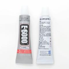 【1個】最高級ボンド *E-6000* 中(14.7ml) 接着剤 のり 糊 のり付け加工 アクセサリー ガラス 金属 プラスチック ゴム 織物 革 ビニー