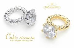 【2個】キュービックジルコニアチャームCubic zirconia かわいいTwist Baby Ring プチリング