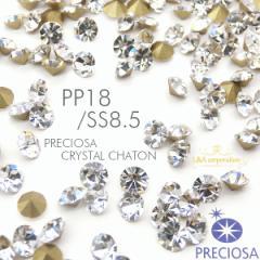 【1袋1440個】PRECIOSA CHATON CRYSTAL SS8.5/PP18プレシオサ社製チャトンVカットガラスルース