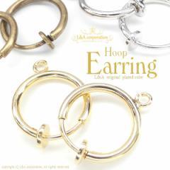 【5ペア】カン付きフープイヤリングパーツ わっかのパイプイヤリング金具 バネを完璧に進化&改良したL&Aオリジナル