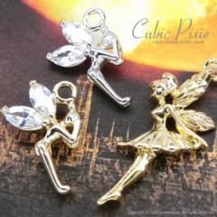 【2個】キュービックジルコニアチャームCubic zirconia かわいい妖精pixie 高品質上質鍍金で変色耐久度up!