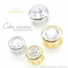 【2個】キュービックジルコニアチャームCubic zirconia Round 4mm&5mmラウンド丸型 通すだけ簡単