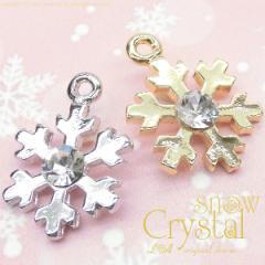 【2個】sweet snow crystal 雪の結晶チャーム 冬にピッタリスターダスト小ぶりモチーフ スノークリスタル
