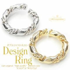 【2個】ダブルツイスト丸カン 煌めくデザインリングパーツ  高品質上質鍍金で変色耐久度up バッグチャームなどアクセントパーツに