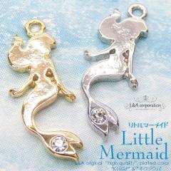 【2個】Little Mermaid 人魚のチャームパーツ クリスタルストーン付き マーメイド 夏 summer