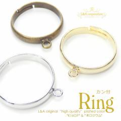 【5個】カン付きリングデコ土台リングパーツ チャーム接続用指輪金具 サイズ調整可指輪製作基本金具 パールやビーズでアレンジ自在