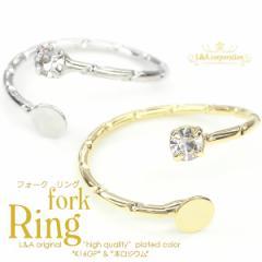 【2個】流行りのフォークリング 3mmストーン+4mm平皿 デコ土台指輪 アレンジ自在 指輪金具 ミディリング 関節リング