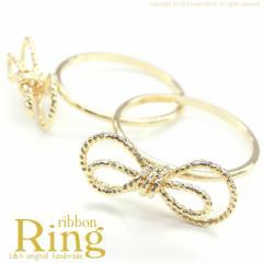 【2個】リボンがついた指輪 Ribbon Ring リングサイズ:約8号 チャームを着けてアレンジ 縁起の良い結びデザイン