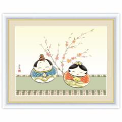 日本画 桃の節句画 だるま雛 特小サイズ 井川洋光 インテリアアート額絵
