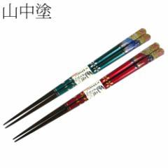 山中塗 木製夫婦箸 富士山 (7J-119) Fuji Mountain pair chopsticks, Japanese lacquerware