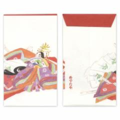 めでたや おはなしぽち袋 かぐや姫 3枚入 Pochibukuro, Japanese folk tale Kaguyahime