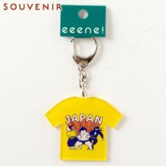 キーホルダー ご当地Tシャツ JAPAN 和柄アクリルキーホルダー eeene! スーベニール Japanese style key fob made of acrylic