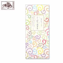 【一筆箋】一筆其の先箋 彩り唐草箋 (IA-013) 同柄20枚綴 和詩倶楽部 Mini letter paper, Washi-club