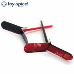 ポストカードTOY ストローとんぼ・type-B (003-3) 素材付きタイプ 紙のおもちゃ工作キット Postcard toy, Paper handmade kit