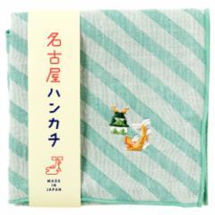名古屋ハンカチ しゃちほこ 刺繍入りガーゼハンカチ スーベニール Japanese pattern embroidered gauze handkerchief