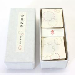文香 包み香 雪輪紋香 (TU-017) 和詩倶楽部