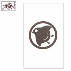 和詩倶楽部 オリジナルぽち袋 千鳥紋 3枚入 (PB-097)