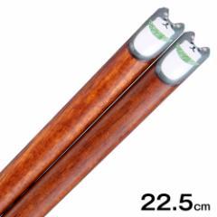 みみぷく箸 柴犬 クロ 22.5cm ぷくっと耳がかわいい木製箸 グラポート Wooden chopsticks