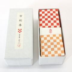 文香 包み香 市松香 (TU-018) 和詩倶楽部