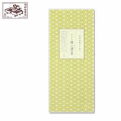 【一筆箋】一筆其の先箋 麻の葉箋 (IA-015) 同柄20枚綴 和詩倶楽部 Mini letter paper, Washi-club