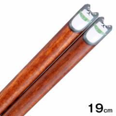 みみぷく箸 柴犬 クロ 19cm ぷくっと耳がかわいい木製箸 グラポート Wooden chopsticks