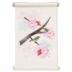 和紙タペストリー 季題掛け軸 桜とめじろ めでたや Seasonal decoration, Japanese paper tapestry