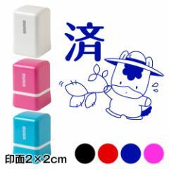 済 ぐんまちゃんスタンプ浸透印 印面2×2cmサイズ (2020) Self-inking stamp, Gunma-chan