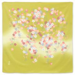 宇野千代 桜が大好き 風呂敷二巾 乙女桜 金茶