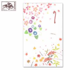 和詩倶楽部 オリジナルぽち袋 季色 3枚入 (PB-099)
