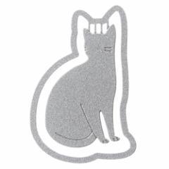 プチクリ おすわり猫 シルバー(PC004) 10個入り