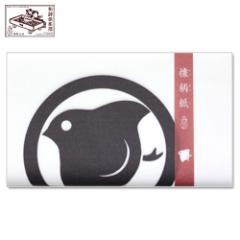 【懐紙】和詩倶楽部 懐柄紙 千鳥紋 30枚入り (KG-042)