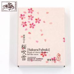 和詩倶楽部 遊便切手 桜吹雪 (YK-001) 切手型の吉兆柄シール・貼札 20枚入(2絵柄各10枚) Japanese Kitcho pattern sticker
