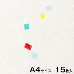 プリンター和紙 大直 楮入七夕 A4サイズ15枚入 インクジェット・レーザー対応