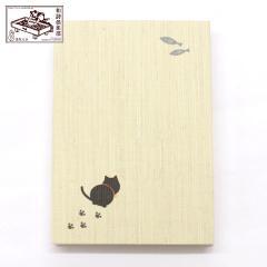 【御朱印帳】黒ねこ (GO-011) 和詩倶楽部 Goshuin book / Washi club