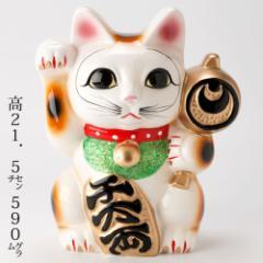 招き猫貯金箱 白 大 右手上げ (K3561) Piggy bank of lucky cat ※在庫限り